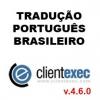 Tradução Português Brasileiro para ClientExec 4.6.0