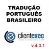Tradução Português Brasileiro para ClientExec 4.3.1