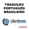 Tradução Português Brasileiro para ClientExec 4.4.0
